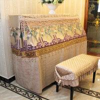 钢琴罩中欧式布艺全罩三角钢琴布套盖布巾琴凳罩防尘罩键盘布 东方雅韵