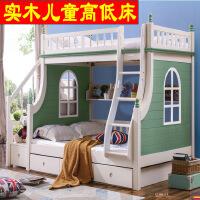 【支持礼品卡】实木儿童床1.5米粉绿两色上下床白橡木环保家具p5e