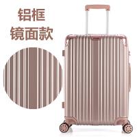 2018新款 拉杆箱 行李箱铝框旅行箱万向轮女男26学生密码箱包20寸24皮箱子28