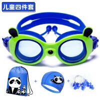 儿童泳镜男童专业防雾防水游泳眼镜女童高清透明大框游泳镜套装备