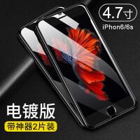 古尚古iphone6钢化膜苹果6s抗蓝光6plus全屏3D全覆盖6p手机贴膜4.7前后膜全包边mo防