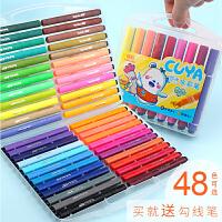 真彩水彩笔套装可水洗18色幼儿园儿童学生用安全无毒24色36色48色彩色画笔手绘专业美术绘画颜色笔水溶性印章