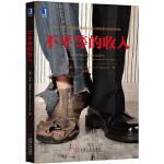 【新书店正版】 不平等的收入 [美]马修・德雷南(Matthew Drennan)、韩复龄 机械工业出版社 97871