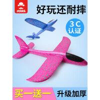 泡沫飞机模型手抛投掷回旋滑翔拼装航模亲子网红男孩户外儿童玩具