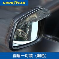 汽车通用型后视镜雨眉倒车镜晴雨挡车载反光镜雨遮雨板 【咖色】1对装(2个)