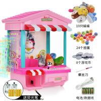 ?儿童迷你抓娃娃机夹娃娃机公仔投币机糖果扭蛋男女孩抖音同款玩具