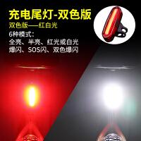 激光尾灯山地自行车灯后尾灯USB充电LED警示尾灯太阳能夜骑行装备 充电款 -红白变光