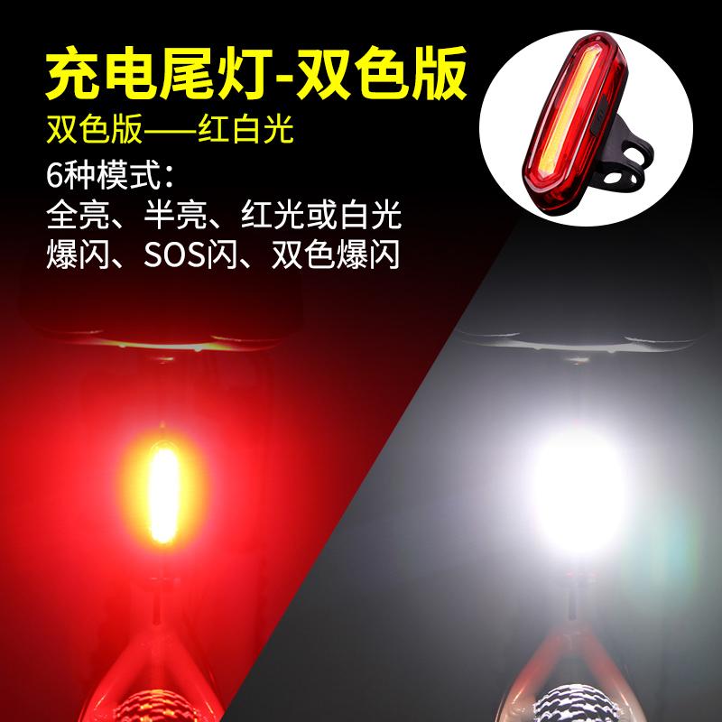 激光尾灯山地自行车灯后尾灯USB充电LED警示尾灯太阳能夜骑行装备 充电款 -红白变光 发货周期:一般在付款后2-90天左右发货,具体发货时间请以与客服协商的时间为准