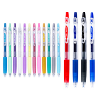日本进口PILOT百乐中性笔 学生用考试彩色果汁中性水笔0.38 0.5简约小清新按动水笔套装大学生创意可爱签字笔