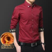 冬季保暖衬衫男长袖韩版潮流修身纯色商务休闲寸衫加绒加厚衬衣男