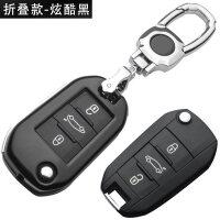 东风雪铁龙c3-xr新爱丽舍c4世嘉钥匙套c4l汽车钥匙包扣壳女士 汽车用品