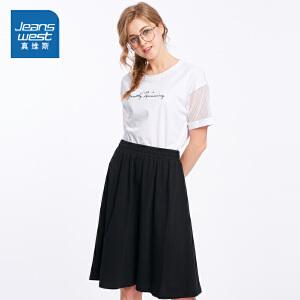 [尾品汇价:77.9元,20日10点-25日10点]真维斯女装 夏装 平纹布两件套裙装