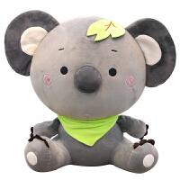 考拉树袋熊公仔毛绒玩具儿童娃娃布偶抱抱考拉抱枕生日礼物女生 灰色