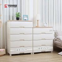 Tenma天马株式会社豪华收纳柜塑料宝宝衣物整理柜储物柜子抽屉柜四层五层柜