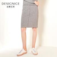【1.5折参考价:85】迪赛尼斯秋装a字裙气质修身高腰灰色针织包臀裙半身裙女