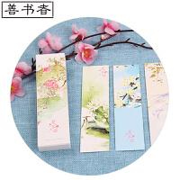 善书者BookMark 创意纸质书签/花不语 SQ-ZK054 30张盒装/可爱小清新卡通造型迷你金属书签韩国日本风格