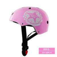 户外运动儿童轮滑头盔可调节防护滑板溜冰自行车头盔儿童运动头盔