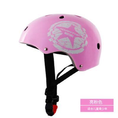 户外运动儿童轮滑头盔可调节防护滑板溜冰自行车头盔儿童运动头盔 品质保证 售后无忧 支持货到付款
