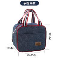 饭盒袋保温手提袋防水便当包零食包铝膜牛津布圆形带饭包