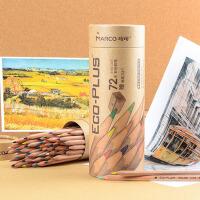 马可油性彩铅72色水溶性彩色铅笔马克24色成人学生用画笔彩铅笔手绘48色专业美术用品彩铅笔36色绘画工具套装