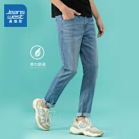 [每满400减150]真维斯男装 2018秋装新款 直筒五袋款牛仔裤
