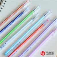 【单件包邮】艺素ys206彩色中性笔手账彩笔8色0.38水笔
