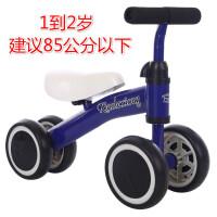 儿童平衡车 儿童滑行车厂家直销新款宝宝平衡车无脚踏婴儿学步车