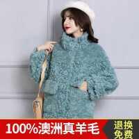 新款羊羔毛皮毛一�w女冬�b短款羊剪�q外套卡拉卷�w粒羊毛皮草大衣