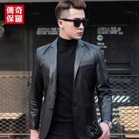 传奇保罗海宁真皮皮衣男 2018冬季新款男士绵羊皮小西装西服外套