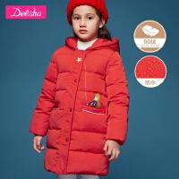 【3折价:258】笛莎童装女童羽绒服冬装新款中大童中长款加厚羽绒外套