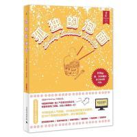 孤独的泡面 食帖番组 100碗泡面的做法 日本韩国东南亚泡面文化指南书 速食料理法 煮泡面的书 冷知识 美食书籍 食贴