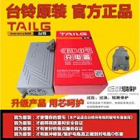 台铃电动车充电器CPU-48V60V64V72V38Ah80V20Ah84V50Ah35专用