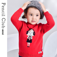 【2件3折�r:54.6元】�U�P俱�凡客��b2020秋冬新款小童�A�I��衫�和�女童毛衣�A�I保暖