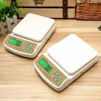 SF400A 背光电子厨房秤 高精度家用厨房烘焙秤 电子秤0.1g