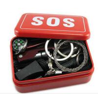 户外野外生存工具刀 SOS生存盒自救 装备 应急包组合套装