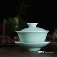 龙泉青瓷弟窑粉青泡茶碗 小号盖碗茶杯 三才盖碗 陶瓷盖碗茶具