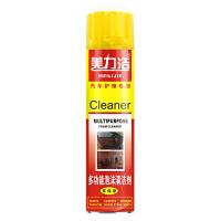 洁泡沫清洗剂汽车内饰车顶棚清洗强力去污座清洁剂SN4548