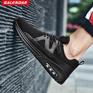 【限时抢购】Galendar男子跑步鞋2018新款男士轻便缓震飞织透气运动休闲鞋大码跑步鞋JD103
