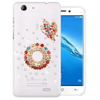 红辣椒GM-T6手机套小辣椒 20160712T保护套GM-T6手机壳硅胶软水钻
