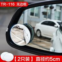 汽车后视镜小圆镜倒车神器辅助前后轮盲区盲点360度反光广角镜子 无边框・大视野 (2只装)多角度旋转 ・ 3