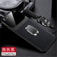 苹果iPhone6plus手机壳 iphone6s plus保护皮套 苹果6splus全包防摔镜面硅胶外壳创意磁吸指环