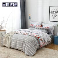 当当优品四件套 1.5-1.8床双人纯棉床单款床品 花儿么么哒