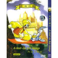 阿拉丁神灯(简装DVD)
