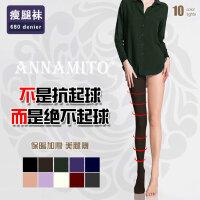 女装秋冬款680D加厚超弹力加档连裤踩脚打底袜子瘦腿袜
