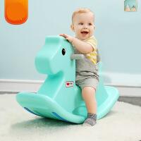 ?澳乐儿童摇摇马塑料婴儿小木马摇马大号加厚1-2周岁礼物宝宝玩具