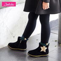 笛莎女童靴子2018冬季新款中大童时尚五角星棉内里短款棉靴