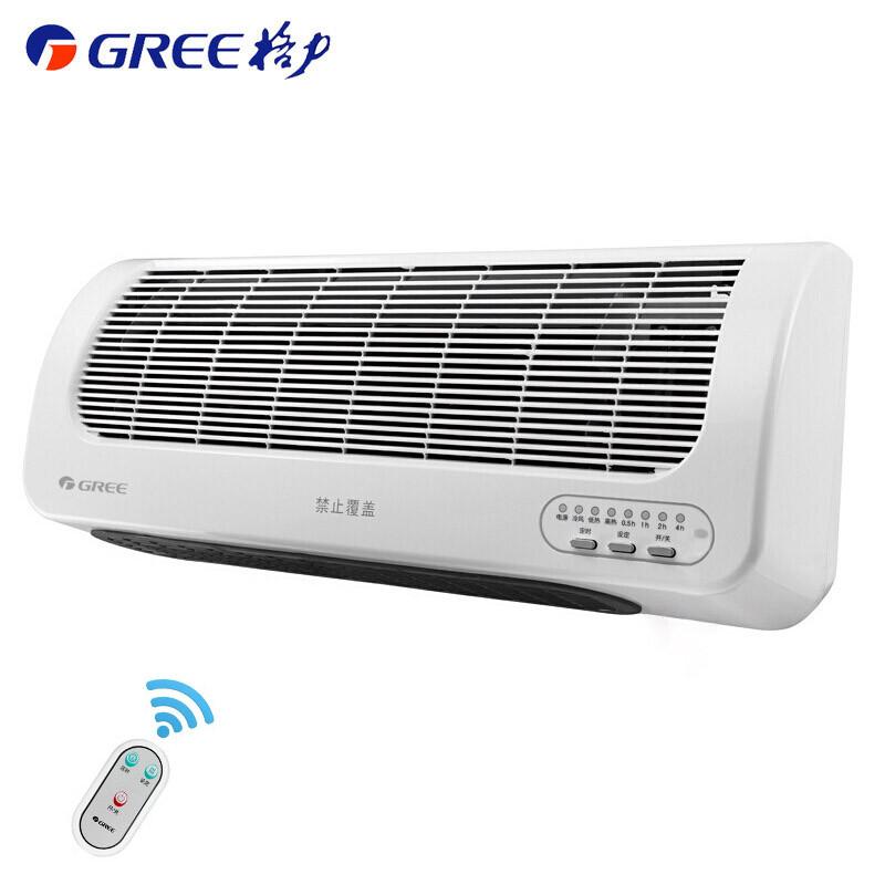 GREE/格力暖风机 NBFC-X6021B 浴室防水电暖器家用壁挂取暖器居浴两用冷暖电暖气(遥控版) 居浴两用,遥控定时,升温快速,防水安全