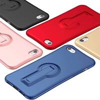 苹果6手机壳女款iphone6支架8硅胶套6plus防摔壳6s潮男磨砂7plus挂绳苹果8plus手
