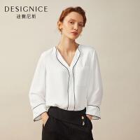 【3折参考价:201元】白色雪纺衬衫女迪赛尼斯2019秋新款设计感小众荷叶边v领长袖上衣
