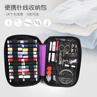 居家缝补缝纫针线包十字绣针线收纳盒韩国便携式家用针线盒套装